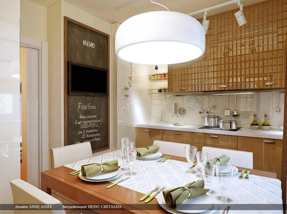 Warm small kitchen design
